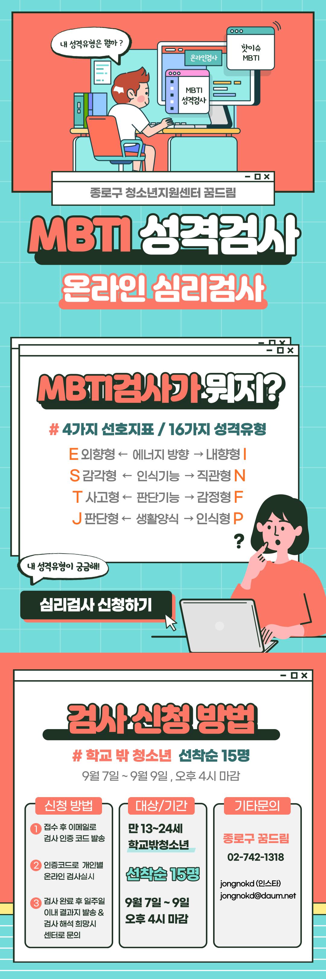 온라인-심검2.png